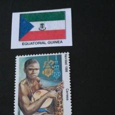 Sellos: GUINEA ECUATORIAL J1. Lote 209347072