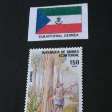 Sellos: GUINEA ECUATORIAL H2. Lote 209347220