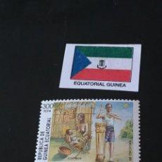 Sellos: GUINEA ECUATORIAL J3. Lote 209347857