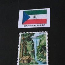 Sellos: GUINEA ECUATORIAL H1. Lote 209347962