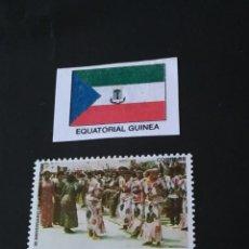 Sellos: GUINEA ECUATORIAL H7. Lote 209348077
