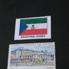 Sellos: GUINEA ECUATORIAL C6. Lote 209349653