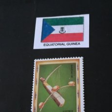 Sellos: GUINEA ECUATORIAL I. Lote 209349790