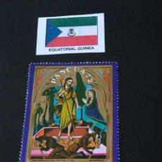 Sellos: GUINEA ECUATORIAL K4. Lote 209351915