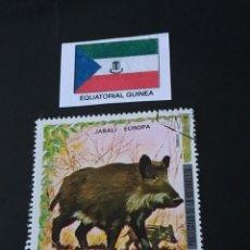 Sellos: GUINEA ECUATORIAL L1. Lote 209352182