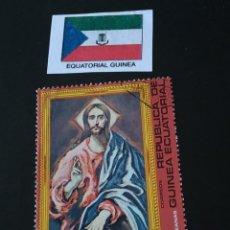 Sellos: GUINEA ECUATORIAL K5. Lote 209352037