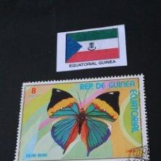 Sellos: GUINEA ECUATORIAL L2. Lote 209352280