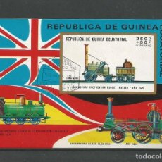 "Sellos: GUINEA ECUATORIAL HOJA BLOQUE TEMÁTICA ""TRENES"".USADA. Lote 209869846"