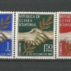 Timbres: GUINEA ECUATORIAL AÑO 1968 SERIE Nº 1/3 12 DE OCTUBRE DÍA DE LA INDEPENDENCIA. NUEVA CAT. EDIFIL. Lote 209876462