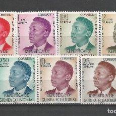 Sellos: GUINEA ECUATORIAL AÑO 1969 SERIE Nº 4/10 12 DE OCTUBRE 1º AÑO DE LA INDEPENDENCIA. NUEVA CAT. EDIFIL. Lote 209876791