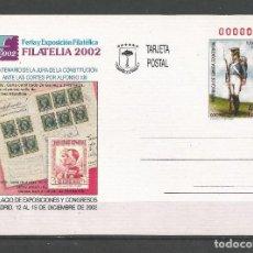 """Sellos: GUINEA ECUATORIAL AÑO 2002 ENTERO POSTAL Nº 10 FERIA Y EXPOSICIÓN FILATÉLICA. """"FILATELIA 2002. Lote 220516740"""
