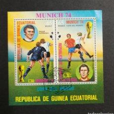Sellos: GUINEA ECUATORIAL, MÚNICH 74' USADA (FOTOGRAFÍA REAL). Lote 210246252