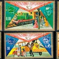 Sellos: GUINEA ECUATORIAL Nº 570, CENTENARIO DE LA UNION POSTAL UNIVERSAL UPU, USADO (SERIE CORTA. Lote 212624090