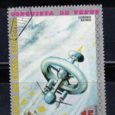 Sellos: GUINEA ECUATORIAL MICHEL 222 USADO. CONQUISTA DE VENUS. AÑO 1973. Lote 213594263
