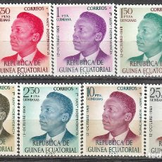 Selos: GUINEA ECUATORIAL Nº 4/10, RANCISCO MACIAS NGUEMA, PRESIDENTE, NUEVO *** (SERIE COMPLETA). Lote 214085666