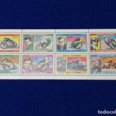 Sellos: SELLOS ASES DEL MOTOCICLISMO -GUINEA ECUATORIAL. Lote 214917320