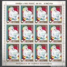 Sellos: GUINEA CUATORIAL HOJA DE SELLOS NUEVA TEMA PINTURA. HOMENAJE A PABLO PICASSO 1881 - 1973. Lote 214949391