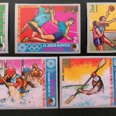 Sellos: GUINEA ECUATORIAL 1972 OLIMPIADAS MUNICH 72 AUGSBURGO SIN DENTAR MICHEL A57/A63 YVERT 19 + PA5. Lote 216687358