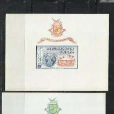 Sellos: J135-HOJAS BLOQUE GUINEA GUINEE COLONIA FRANCESA MNH** Nº2/3 NUEVAS.AFRICA.. Lote 217037910
