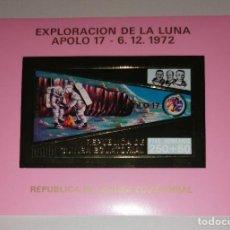 Sellos: GUINEA ECUATORIAL 1973 EXPLORACIÓN DE LA LUNA MISION APOLO 17 ORO MICHEL BLA65 LOLLINI 5640GUP7BA. Lote 218859820