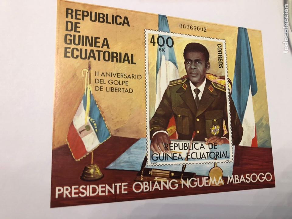 EDIFIL 26 GUINEA ECUATORIAL (Sellos - Extranjero - África - Guinea Ecuatorial)