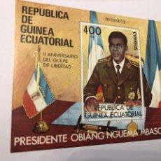 Sellos: EDIFIL 26 GUINEA ECUATORIAL. Lote 219004797
