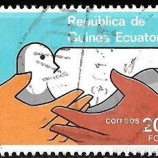 Sellos: GUINEA ECUATORIAL 1987. AÑO INTERNACIONAL DE LA PAZ. PALOMA. EDIFIL 93.. Lote 221499512