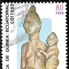 Sellos: GUINEA ECUATORIAL 1987. NAVIDAD. EDIFIL 96.. Lote 221499673