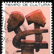 Sellos: GUINEA ECUATORIAL 1984. TIEMPO DE CULTURA. MUJER Y HOMBRE. EDIFIL 59. USADO. Lote 221499945