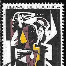 Sellos: GUINEA ECUATORIAL 1984. TIEMPO DE CULTURA. CARTEL. EDIFIL 60. USADO. Lote 221500057