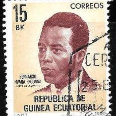 Sellos: GUINEA ECUATORIAL 1980. PERSONAJES. FERNANDO NVARA ENGONGA. EDIFIL 19. USADO. Lote 221500453
