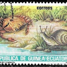 Sellos: GUINEA ECUATORIAL 1985. CONSERVACIÓN DE LA NATURALEZA. CANGREJO Y CARACOL. EDIFIL 73. USADO. Lote 221500633