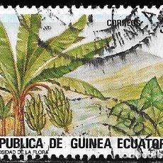 Sellos: GUINEA ECUATORIAL 1983. CURIOSIDAD DE LA FLORA. EDIFIL 47. USADO. Lote 221500832