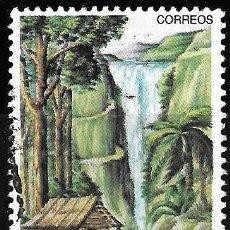 Sellos: GUINEA ECUATORIAL 1989. CASCADA EN LA SELVA. EDIFIL 113.. Lote 221501065