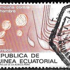 Sellos: GUINEA ECUATORIAL 1987. CAMPAÑA CONTRA EL HAMBRE. DESARROLLO DE LA AGRICULTURA. EDIFIL 91. USADO. Lote 221501866