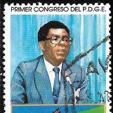 Sellos: GUINEA ECUATORIAL 1989. PRIMER CONGRES DEL P.D.G.E. EDIFIL 117.. Lote 221502432
