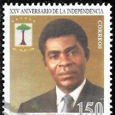 Sellos: GUINEA ECUATORIAL 1993. XXV ANIVERSARIO DE LA INDEPENDENCIA. PRESIDENTE OBIANG. EDIFIL 174. USADO. Lote 221502691