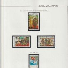 Sellos: GUINEA ECUATORIAL. SELLOS NUEVOS. AÑOS 1981 COMPLETO.. Lote 224129022
