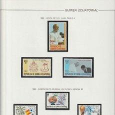 Sellos: GUINEA ECUATORIAL. SELLOS NUEVOS. AÑO 1982 COMPLETO.. Lote 224129262