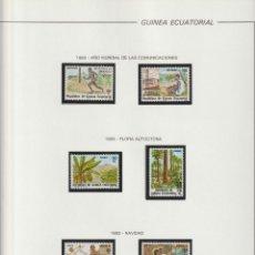 Sellos: GUINEA ECUATORIAL. SELLOS NUEVOS. AÑOS 1983 COMPLETO.. Lote 224130188