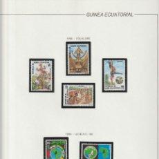 Sellos: GUINEA ECUATORIAL. SELLOS NUEVOS. AÑOS 1986 COMPLETO.. Lote 224131375