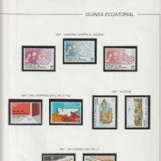 Sellos: GUINEA ECUATORIAL. SELLOS NUEVOS. AÑOS 1987 COMPLETO.. Lote 224131602