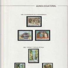 Sellos: GUINEA ECUATORIAL. SELLOS NUEVOS. AÑOS 1989 COMPLETO.. Lote 224132420