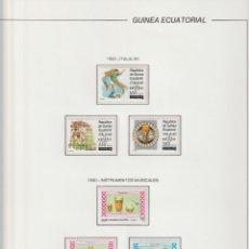 Sellos: GUINEA ECUATORIAL. SELLOS NUEVOS. AÑOS 1990 COMPLETO.. Lote 224202190