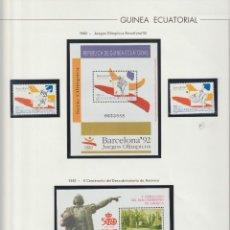 Francobolli: GUINEA ECUATORIAL. SELLOS NUEVOS. AÑOS 1992 COMPLETO. NUEVO. Lote 224204492