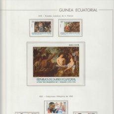 Sellos: GUINEA ECUATORIAL. SELLOS NUEVOS. AÑOS 1993 COMPLETO.. Lote 224205691