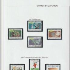 Sellos: GUINEA ECUATORIAL. SELLOS NUEVOS. AÑOS 1994 COMPLETO.. Lote 224207296