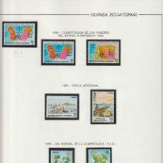 Sellos: GUINEA ECUATORIAL. SELLOS NUEVOS. AÑO 1984 COMPLETO.. Lote 224531128