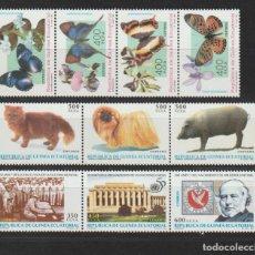 Sellos: GUINEA ECUATORIAL. SELLOS NUEVOS. AÑO 1995 COMPLETO. NUEVO. Lote 224531441