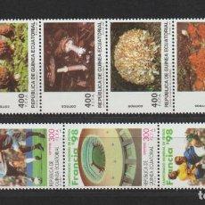 Sellos: GUINEA ECUATORIAL. SELLOS NUEVOS. AÑO 1997 COMPLETO. NUEVO. Lote 224532647